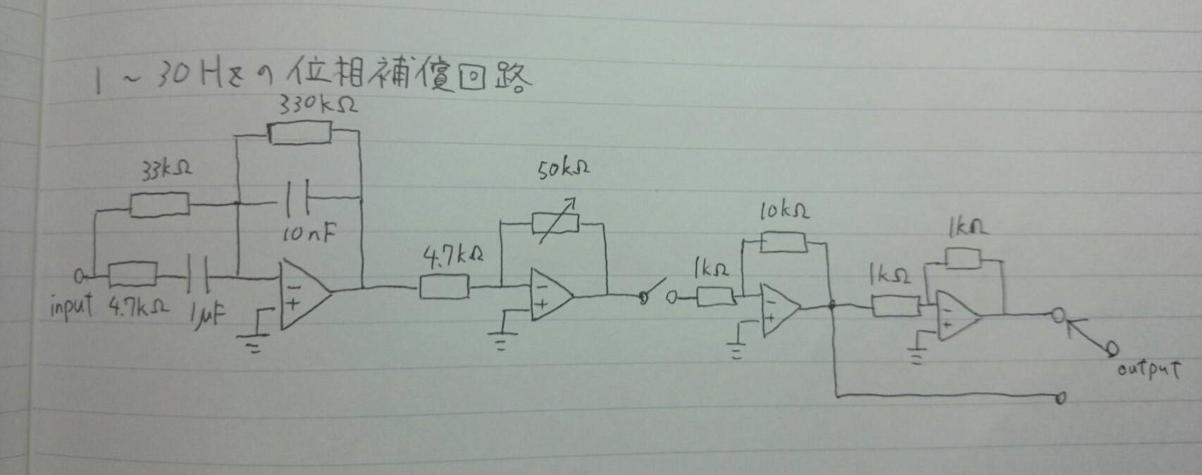 circuitdiagram.jpg