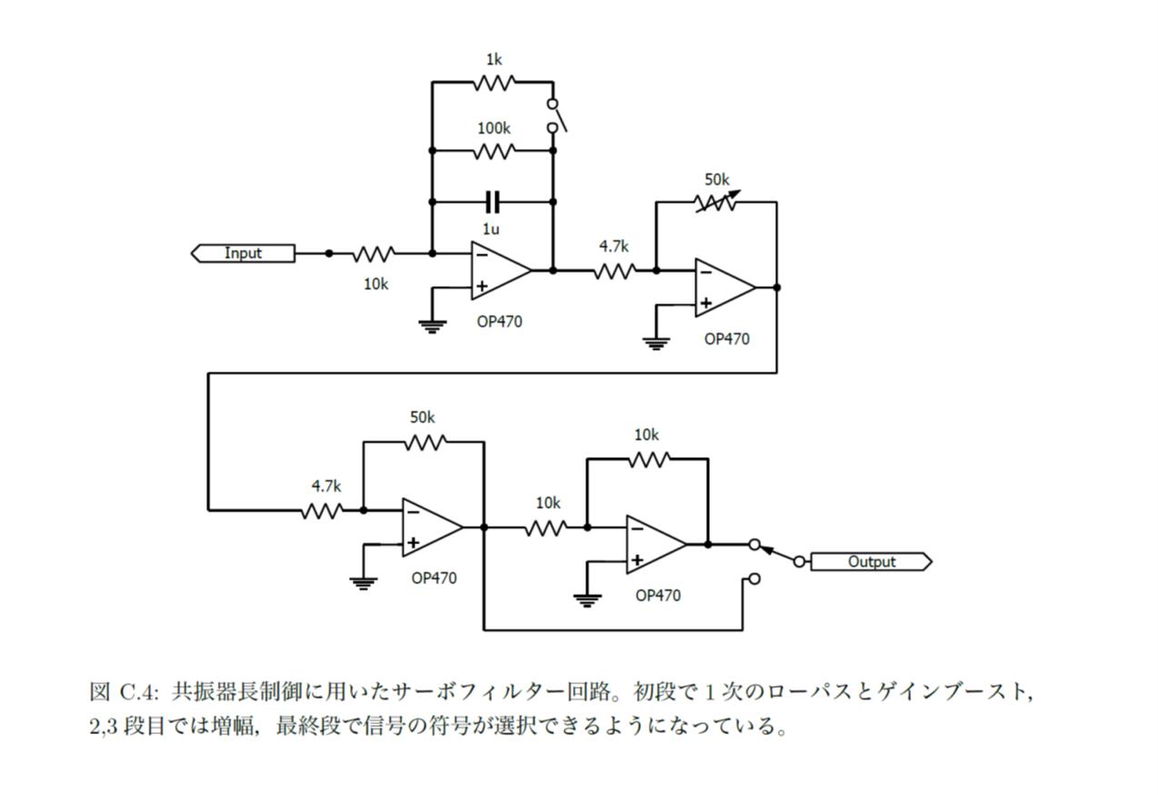 circuitdiagram.png