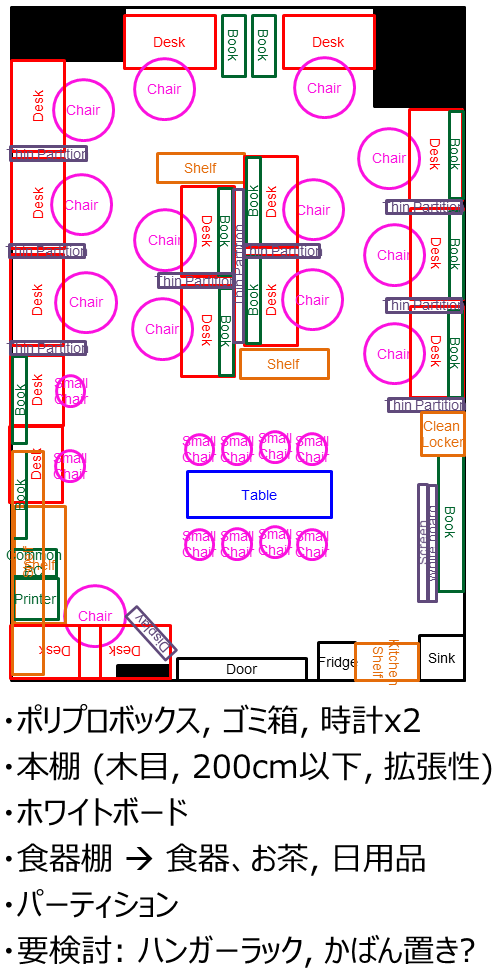 Room604Layout_ando.png
